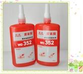 厂家销售 螺丝胶水厌氧胶352 通用型厌氧胶