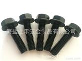 立禾/GB5787/GB5789/DIN6921六角法兰螺丝/高强度法兰螺丝M12*25