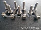 立禾/GB5787/GB5789/DIN6921六角法兰螺丝/高强度法兰螺丝M10*35