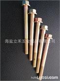 立禾/GB5787/GB5789/DIN6921加长法兰螺丝/高强度法兰螺丝M10*100