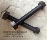 供应42CRMOA材质双头螺丝化工油田管道紧固件产品