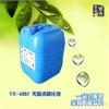 无酸洗磷化液
