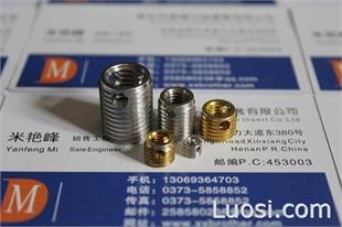 厂家直供不锈钢碳钢三孔307/308型自攻螺套/牙套/自攻螺纹套M2.5*0.45*6
