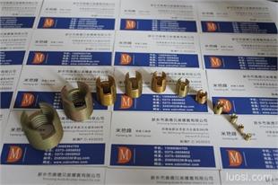 碳钢加硬材质自攻螺套/牙套/丝套 开槽型 M2-M24
