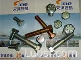 天津泛易五金供应美制八级外六角螺栓