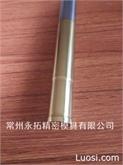 不锈钢螺帽冲孔棒-119