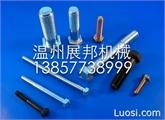 《高速多工位冷镦机》易操作 精密度高 特殊螺丝机定做温州展邦冷镦机厂家直销