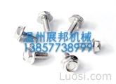 m8.m10.m12多工位高速冷镦机 汽摩配件生产设备外六角螺栓冷镦机