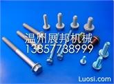 五金紧固件生产设备  温州展邦高速多工位冷镦机 家具螺丝机