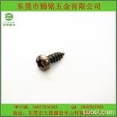东莞微型螺丝生产商