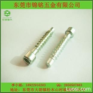 特殊螺丝|非标螺丝厂家订做