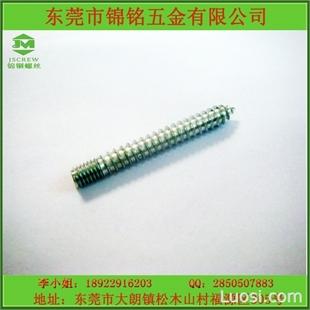 紧固件螺丝厂家供应非标订制螺丝