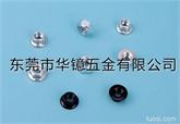 全金属锁紧法兰螺母M5*0.8