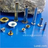 优质环保铜、铁、不锈钢全空心鸡眼铆钉