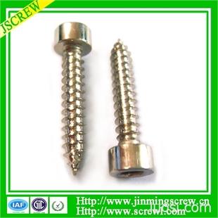 非标螺丝|特殊螺丝|紧固件螺丝厂家直销