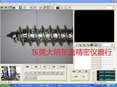 螺丝小工件尺寸测量专用简易二次元影像测量仪