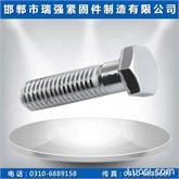 美标ASME ANSI 米制 六角螺栓,镀锌螺栓,铁塔螺栓,马车栓