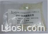 供应:铝材消烟剂/环保无黄烟三酸化学抛光剂
