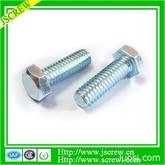 螺丝厂家直销四方螺丝、非标螺丝、特殊螺丝、四方头螺丝