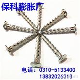 M8*50-80螺纹钉 锤爆钉 隐形拉爆螺丝钉