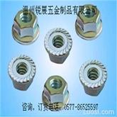 供应铝法兰螺母,建材需要