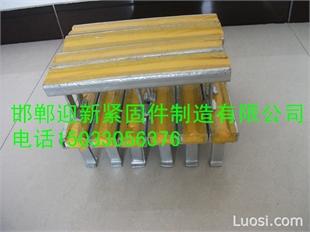 迎新大量生产Q235 50X25工艺哈芬槽