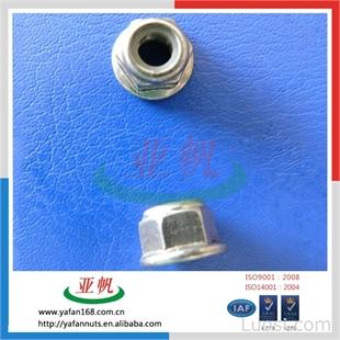 厂家直销法兰尼龙非金属嵌件法兰面锁紧螺母