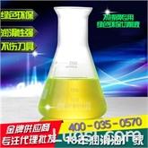 半合成切削液S100-冷却切削液-东莞生产厂家直供