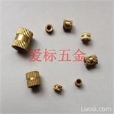 铜花母、铜嵌件