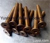 铜螺丝硅青铜沉头内六角螺丝 3/4-10X3.5