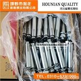 猴年公司 膨胀螺丝 膨胀栓 高品质产品