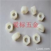 尼龙螺母 塑料螺母