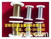 日本铃木SIWC不锈钢镀镍线 304不锈钢精线