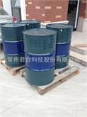 荐 君合JH-9201弱碱性余热发黑剂 超强防锈表面处理剂批发