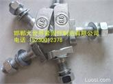 大世界现货供应16x60T型螺栓
