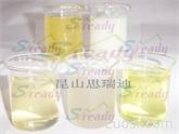 苏州五金件光泽剂 金属通用抛光液 手工具用光亮液