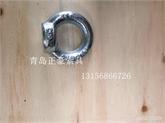 DIN582吊环螺母 质量保证