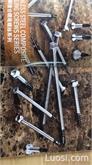 生产不锈钢316复合钻尾螺丝