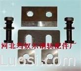 行车压板|轨道压板|钢轨压板|起重轨压板