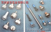 巨东五金专业生产定做 螺母、垫圈、挡圈、各种标件非标件、冲压件、车削件