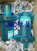 韩国别特氮气弹簧NSB7500-050