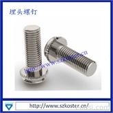 供应:压铆螺钉, 埋头螺栓, 埋头螺钉 K-CHA, K-CFHA, K-CHC, K-CFHC