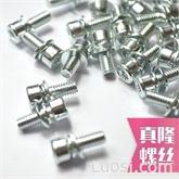 促销镀锌国标高强圆柱头一体带垫片螺栓杯头内六角三组合螺丝M3M4