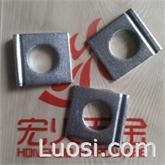 德标方斜垫圈DIN435,单槽方斜垫圈,工字钢方斜垫圈,槽钢方斜垫圈,宏火五金供货