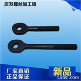 厂家生产 销售 活节螺栓,热镀锌,白锌,彩锌,发黑活节螺栓