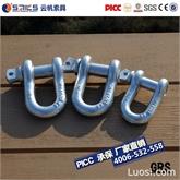 青岛钢丝绳索具厂批发起重D型卸扣