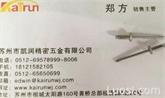 开口型扁圆头抽芯铆钉 4*10(R0100-0005)