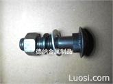 鱼尾螺栓 鱼尾丝 高强度鱼尾螺栓 轨道螺栓