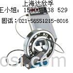 【斯凯孚】SKF轴承加热器TMBH1 TMBH1/230V现货巨惠