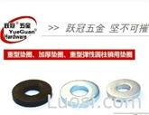 现货清仓促销,63万只,DIN7349,M12,13*30*6,加厚平垫圈,碳钢镀锌